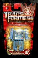 Transformers ROTF Movie TANKOR Legend Action Figure